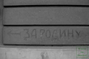 "Parole sowjetischer Truppen ""Sa Rodinu"" 1945"