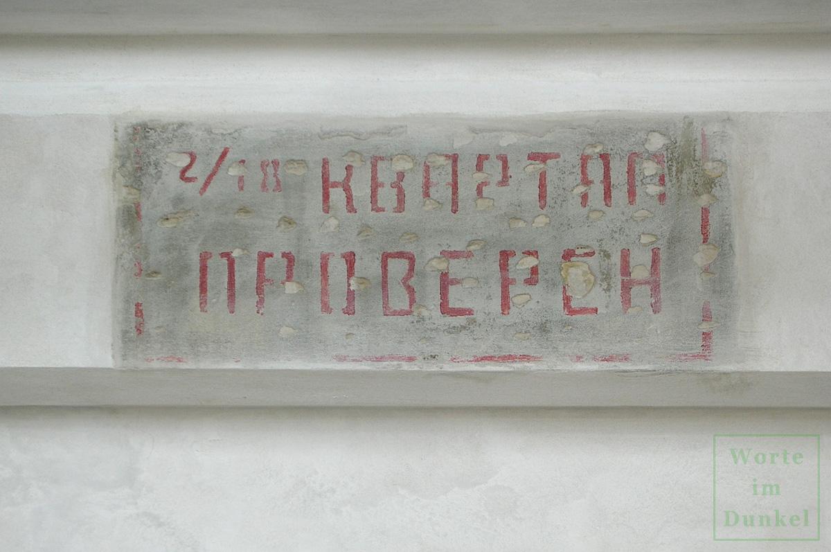 Auch am Palais Pallavacini wurde diese Markierung bei Renovierungsarbeiten entdeckt und sichtbar belassen