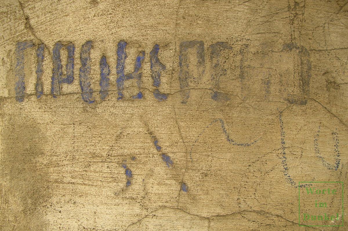 """Diese Markierung beschränkte sich auf den Hinweis """"Provereno"""""""