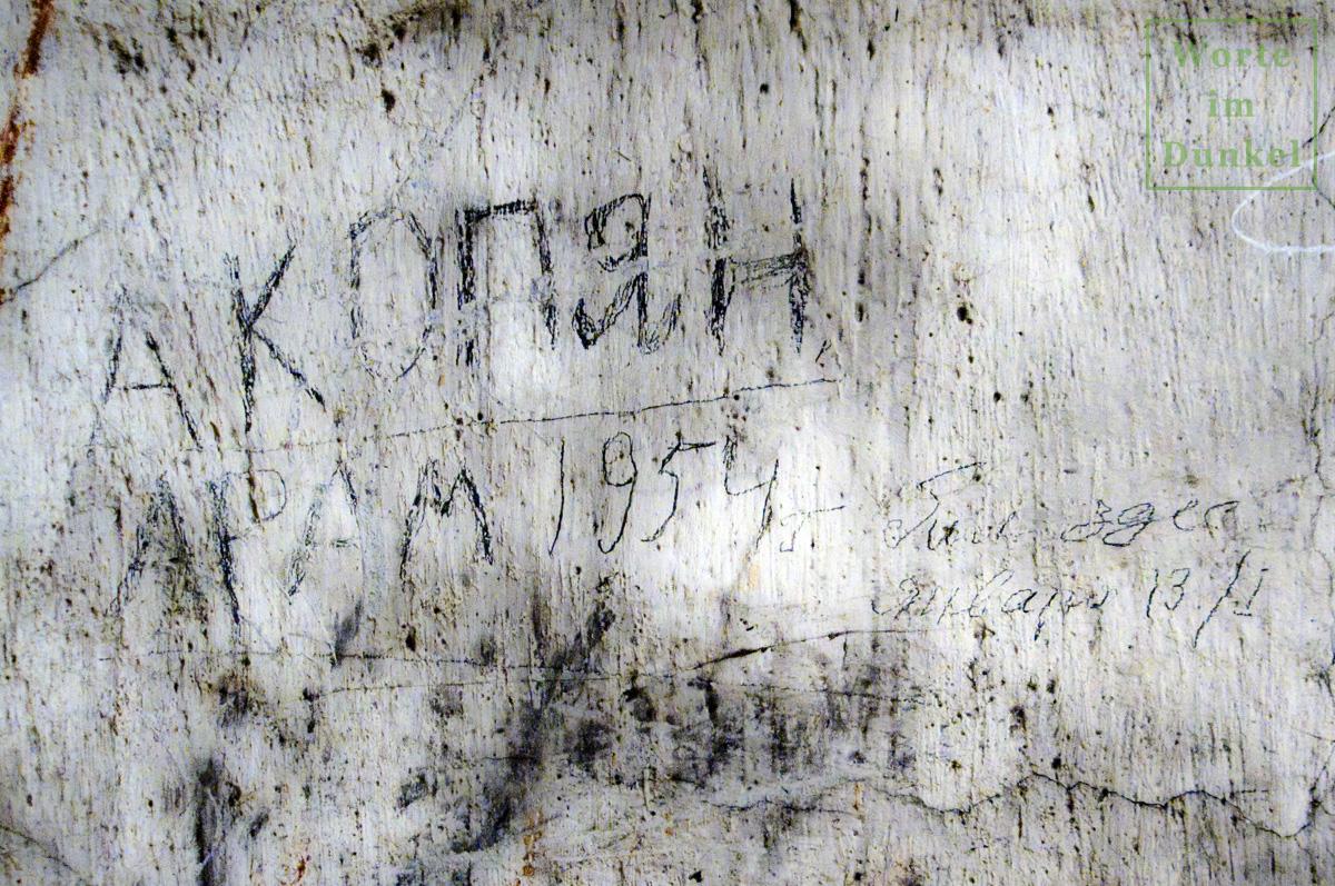 Inschrift von Aram Akopjan