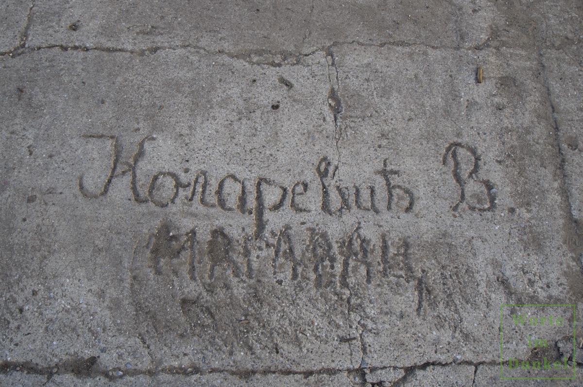 Kolarevic B. in serbisch-kyrillischer Schrift